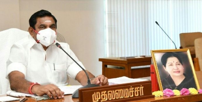 CM Palanisamy cancel the govt order about factory running