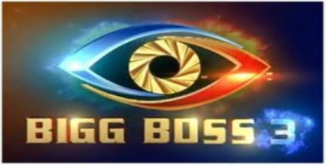 big boss contestant arrested