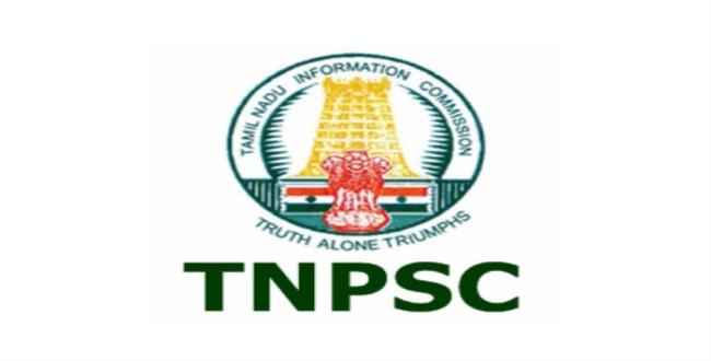 tnpsc release new app