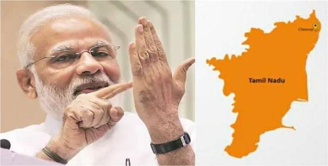 BJP membership admission in tamilnadu