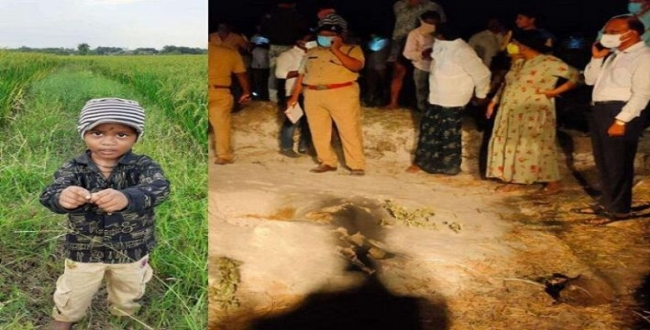 3 years old boy fell into borewell