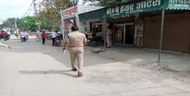 Joginder Sharma working as a policeman