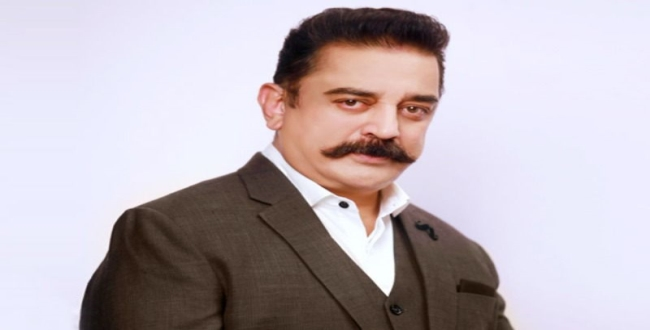 Kamal hassan wishes to his party members for party starting date