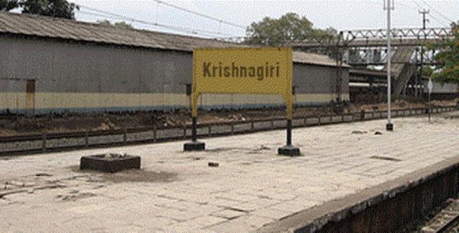 Image result for krishnagiri railway station tamil nadu
