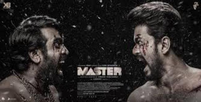 Vijay sethupathi introduction song in Master movie