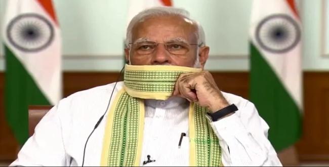 Prime Minister Modi Speech India Growth