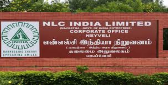 CPI Requests NLC