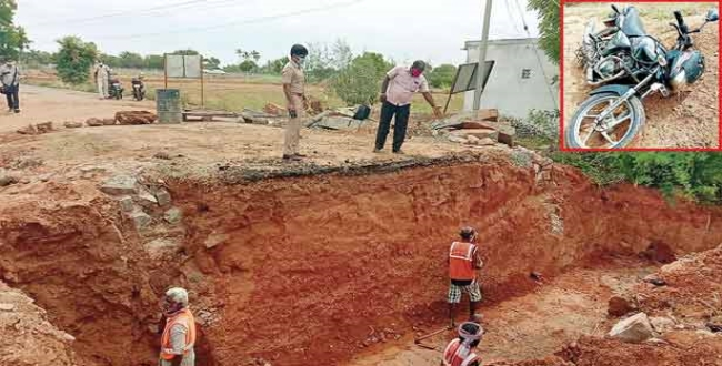 Dindigul youngster died bridge construction dig