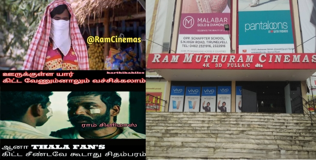 in social media trend about boycott ram cinemas