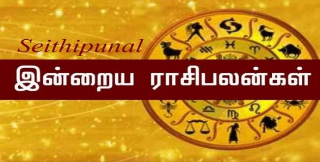 monday rasi palan tamil