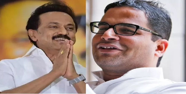 prasanth kishore to stalin should go alone in 2021 election