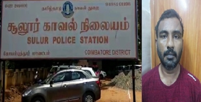 in coimbatore thief arrest police investigation going on
