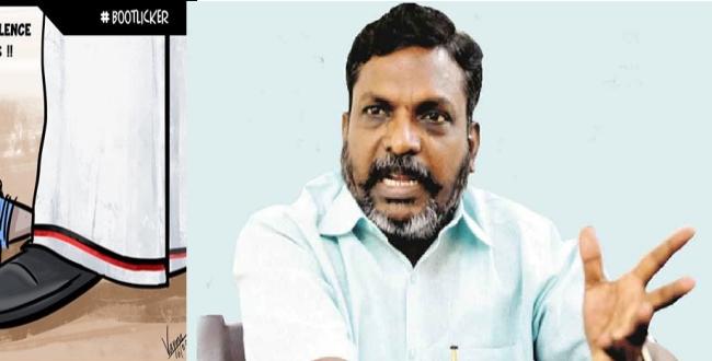 Social media trend about VCK Thirumavalavan cartoon image issue