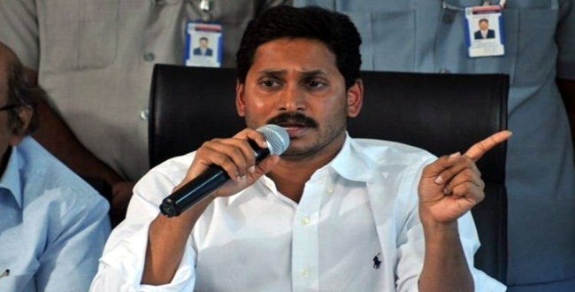 jagan mohan new schemes start