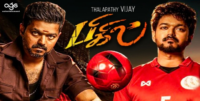bigil release date changed