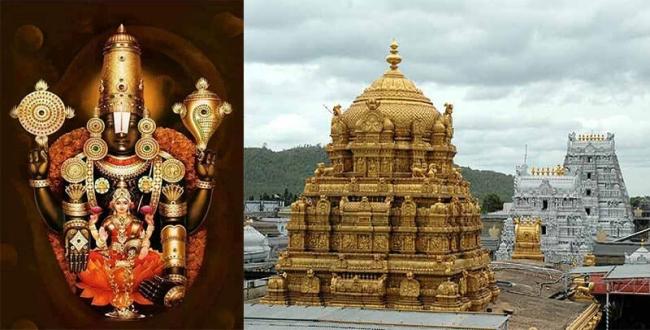 thirupathi temple in chennai