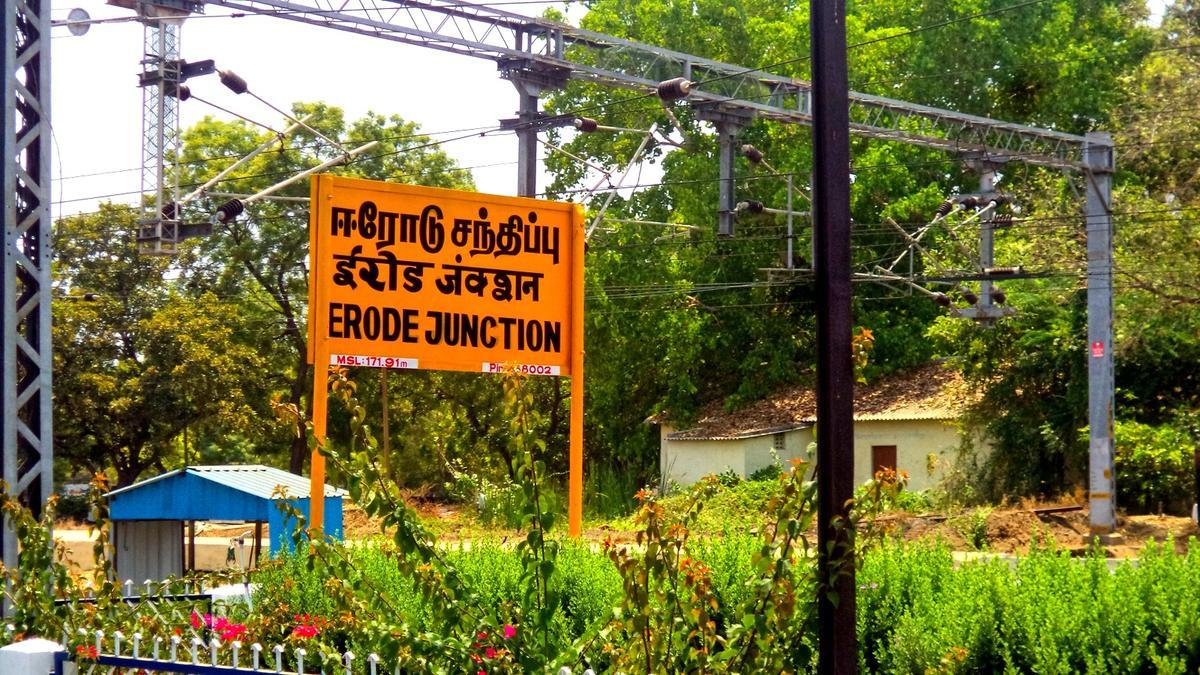 erode, ஈரோடு, erode railway station, ஈரோடு ரயில் நிலையம்,