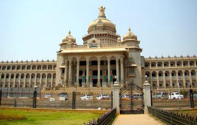Karnataka, Karnataka Assembly,