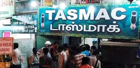tasmac leave for 10 days in this district