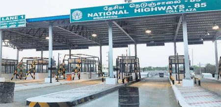 tollgate fees free for 10 days