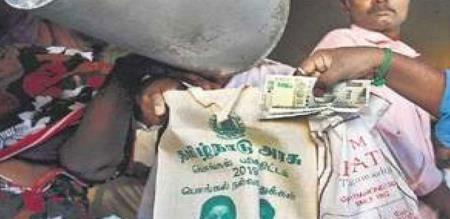 bribery for new ration card
