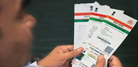 aadhar is not compelsary here after