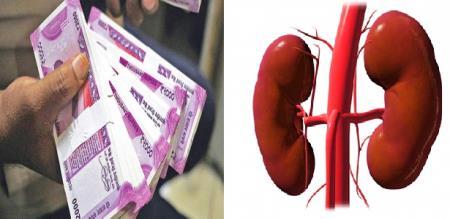 fake-FB-account-money-fraud-to-buy-kidney-near-Erode