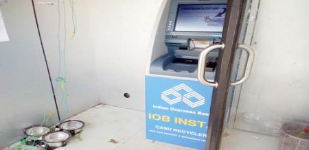 atm shock bank officials without concern