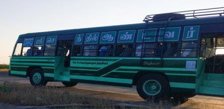 govt express bus fare sudden increase