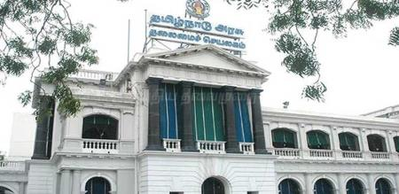 tamilnadu government plan banned. court order.