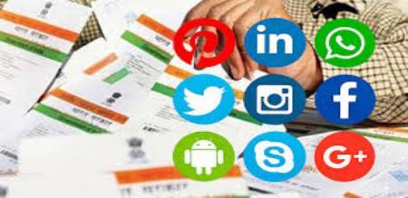 social media link with aadhar