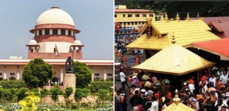 supreme court judge importent case