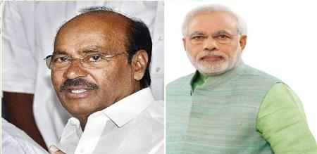 Dr Ramadoss Opposed Central govt decision about judges appointment