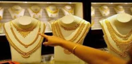 gold silver price on january 28
