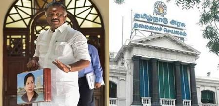 tn assembly metting date announced