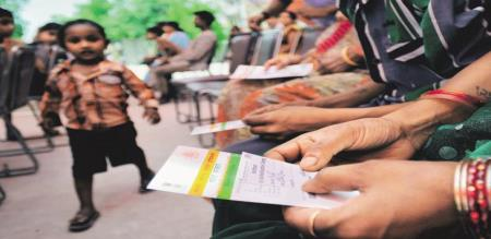 aadhar correction passed to the parliament
