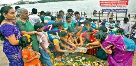 do this activity during aadiperukku