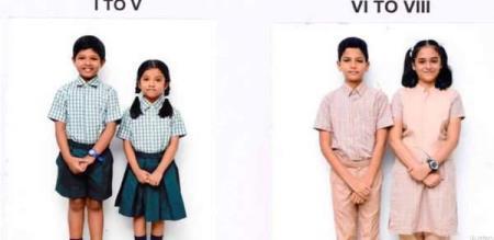 2019 government school uniform changed