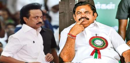 LOCAL BODY ELECTION PLAN OF DMK AND ADMK
