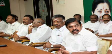 admk announce party MLA MP Meeting
