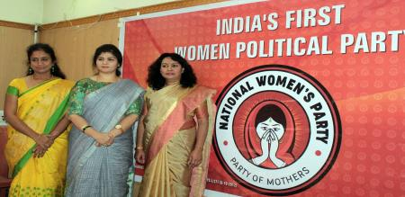 bigboss nithya in national womens party