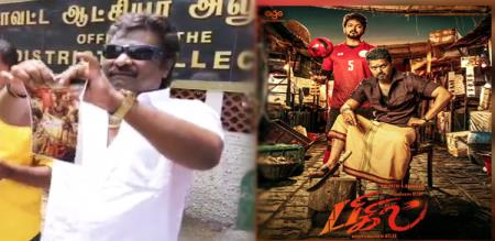 Meat shopkeepers Against Bigil Poster