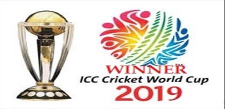 world cup price announced by icc