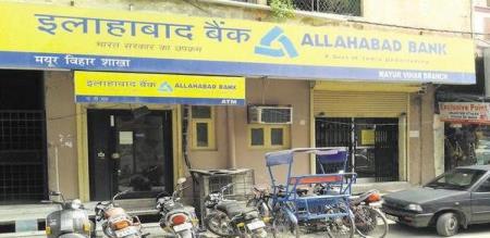 allahabad bank loss 2114 crore