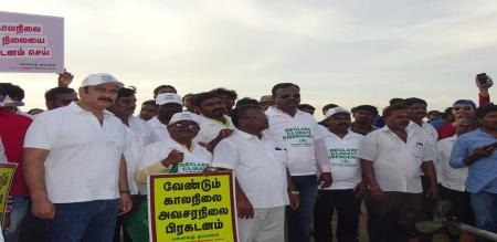 anbumani campaign for declare climate emergency in besant nagar beach