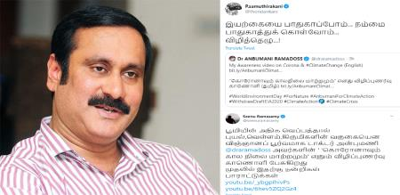 Dr Anbumani Ramadoss Global Environment day video trending