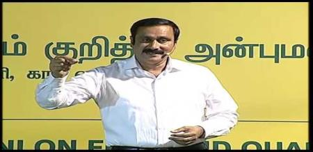 please complete doctors request pmk anbumani ramadoss said about that