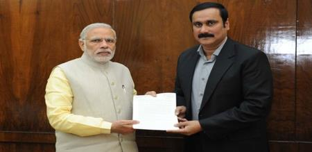 anbumani writes letter to PM modi