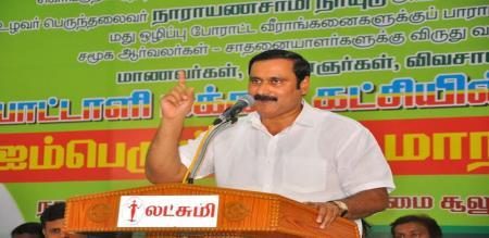 Anbumani MP Condemns for sri Lanka navy shoot tamil fisherman