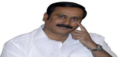 anbumani opposite for central govt decision about govt jobs